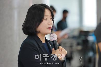 후원금 횡령 의혹 윤미향, 8월 정식재판 시작