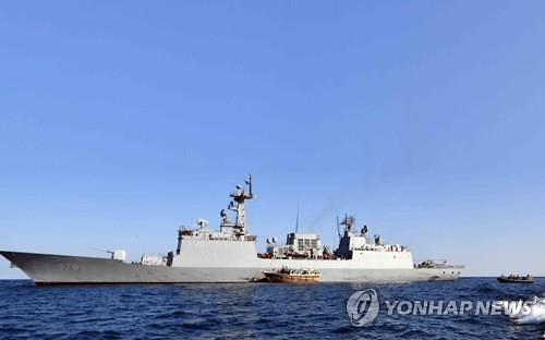 해군 왕건함, 퍼시픽 뱅가드 훈련 참가...중국 견제 분석