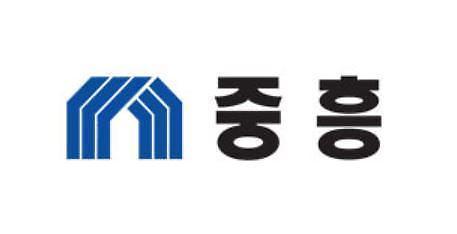 중흥그룹, 대우건설 우협 선정…인수시 재계순위 47위→21위 도약