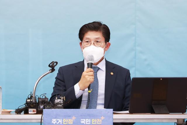 """노형욱 장관 """"수요-공급 미스매칭 반성…신규택지 8월말 발표"""""""