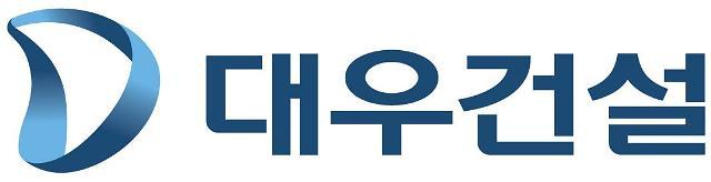 KDB인베스트먼트, 대우건설 인수합병(M&A) 우선협상대상자로 중흥건설 선정