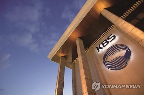 방통위, KBS 수신료 인상안 접수...정치권 반응은 냉랭