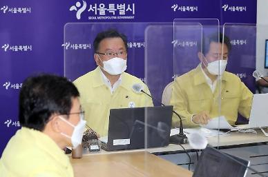 김부겸 총리 8일부터 방역수칙 한 번만 위반해도 열흘간 영업 정지
