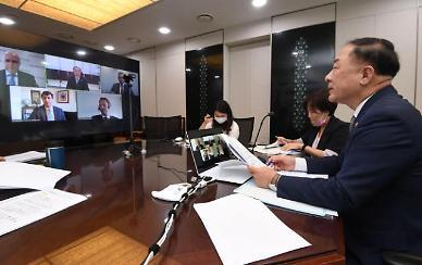 홍남기 2025년 재정준칙 대비 국가채무 선제적 총량 관리 강화