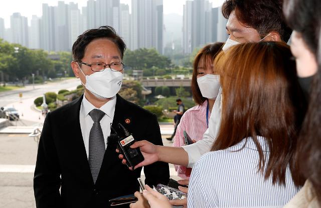 김학의 출국금지 제보자, 박범계 장관도 신고