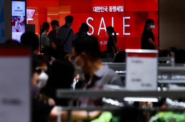 消费全面回暖 韩三季度零售业景气展望指数走高