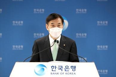 이주열 한은 총재, G20 회의 참석 차 7일 출국