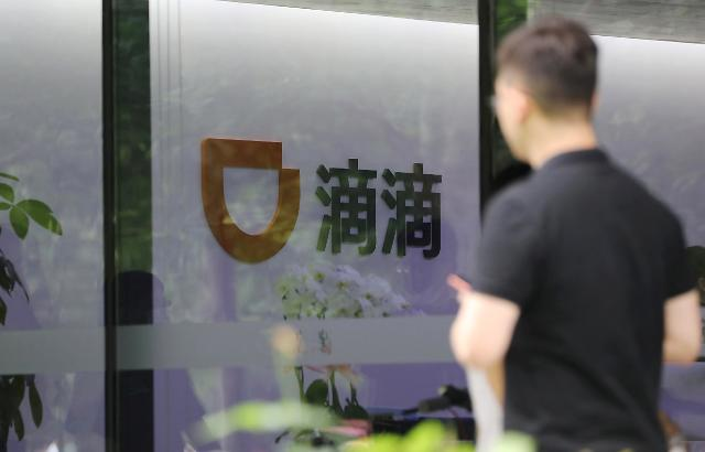 [중국 마이업종] 디디추싱 철퇴에...중국 인터넷보안 테마주 급등