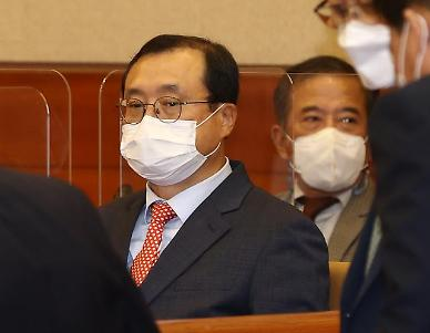 헌재, 임성근 탄핵심판 오늘 2번째 변론기일