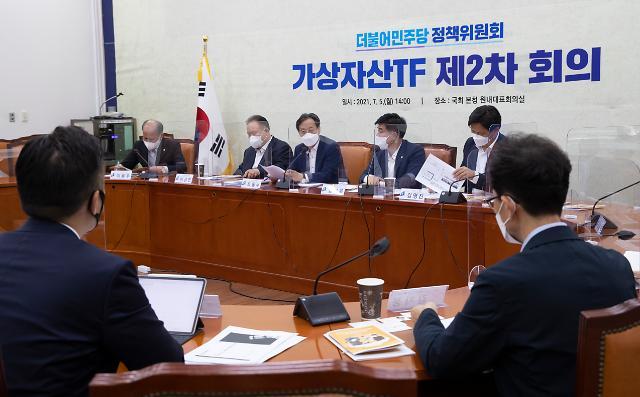 비트코인 제도권 진입??…민주당, 관련 근거법 제정 모색