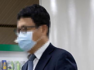 [속보] 故 김홍영 검사 폭행 김대현 전 부장검사 1심 징역 1년