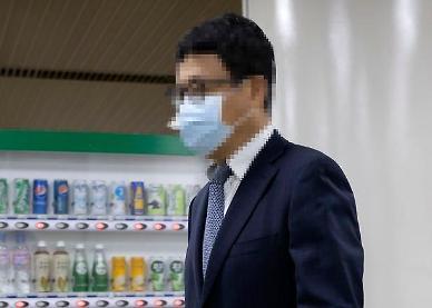 김홍영 검사 폭행 김대현 전 부장검사 1심 징역1년…법정구속 면해