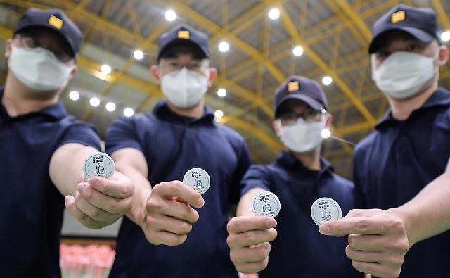 韩国同以色列签署疫苗互换协议