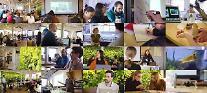 現代自グループ、未来モビリティの具体化…ロードアイランドデザインスクールとの共同研究公開