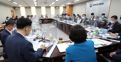 [文정부 마지막 최저임금] 큰 폭 상승은 어려워 13일 결정될 듯… 노사 샅바싸움 지속
