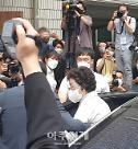 윤석열 장모 변호인 모해위증 혐의 재수사, 정치적 의도 의심