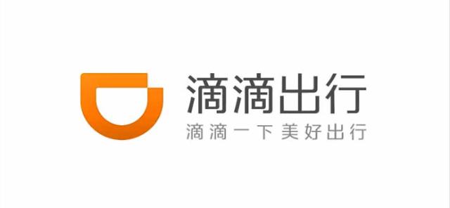 [뉴욕증시] 중국 인터넷 기업 규제에...디디추싱, 하루새 시총 19조원 증발