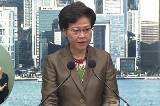 [NNA] 홍콩 후보자 자격심사 위원회 출범... 행정장관, 의원 자격심사