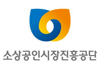 """소진공 """"서빙로봇·키오스크 등 '스마트 기술' 보유기업 모여라"""""""