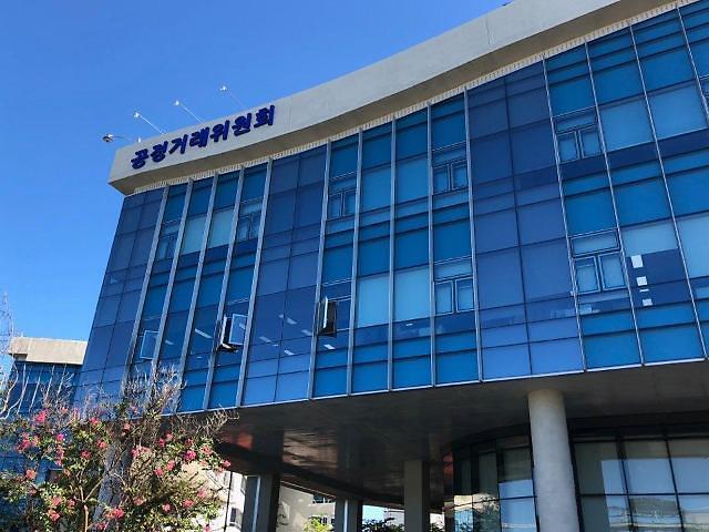 공정위, 하도급법 위반 중국건축고분유한공사에 시정명령