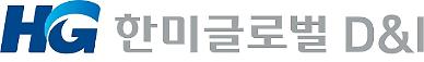 랜드마크디밸럽먼트, 한미글로벌디앤아이로 사명 변경