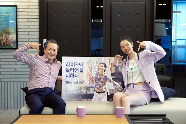 신한라이프, 버추얼 모델 로지 발탁…디지털 감성 TV광고 눈길