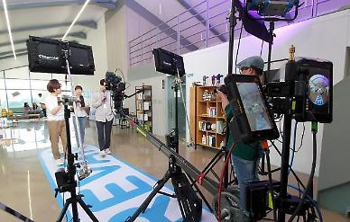 S. Koreas first drama produced with 8K 3D VR technologies ready to mesmerize viewers