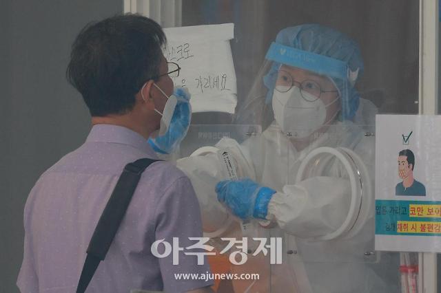"KDI ""경기 회복세 유지 속 델타 바이러스 불확실성 높아"""
