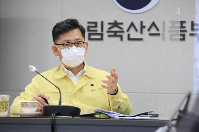 김현수 장관, 집중호우시 농업재해 대비 철저 당부