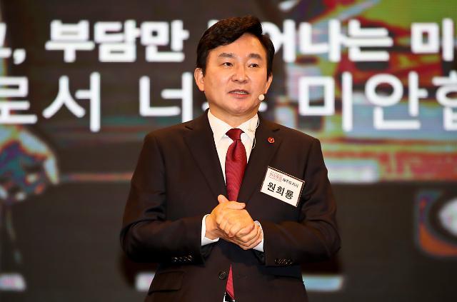 """원희룡 """"586과 가장 강하게 싸울 사람""""…대선 출마 선언"""