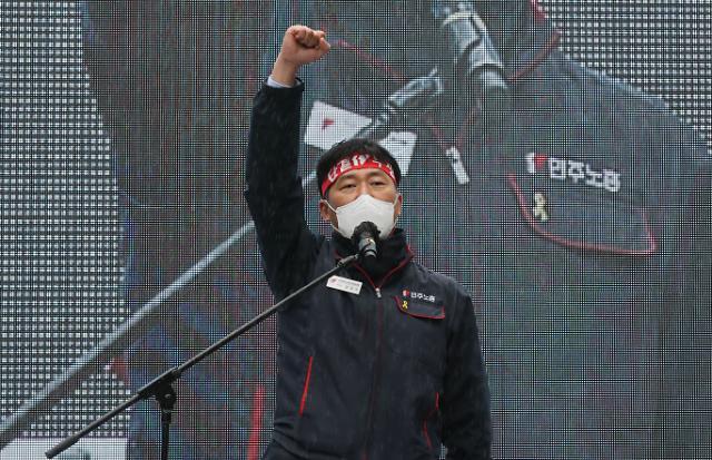 경찰, 불법집회 양경수 민주노총 위원장 소환 조사