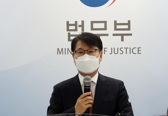 [뉴스분석] 법무부 차관에 판사출신 강성국 유력...이용구 사건은 검찰로