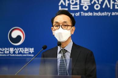 상반기 외국인 투자 131억달러…전년 대비 71.5% ↑