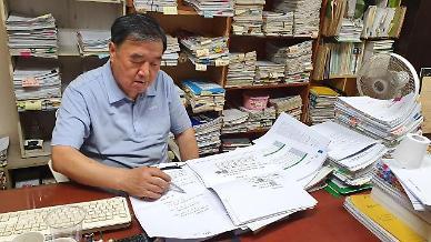 [아주 정확한 팩트체크] 정대택 주장, 2013년 윤석열 징계 이유는