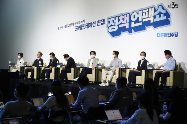 與 8룡, 정책 언팩쇼서 경제 성장·복지 확대 필요성 한목소리
