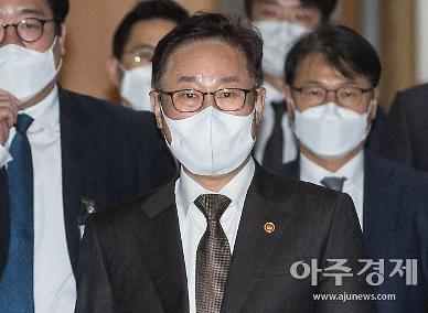 박범계 검찰 스폰서 문화 실태조사…박영수 특검 사의 유감