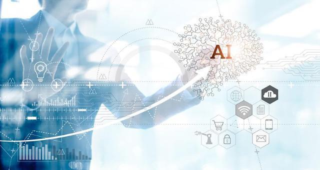 [인공지능 금융] 복잡한 대출 3분 만에 뚝딱…불법광고도 AI가 잡는다