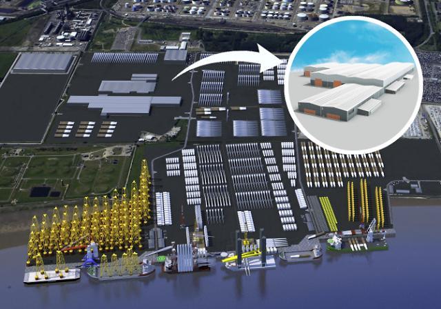 세아제강지주, 영국 해상풍력 모노파일 공장 건립에 4000억 투자