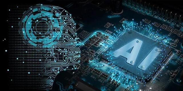韩贸易协会:中国人工智能产业发展经验值得借鉴