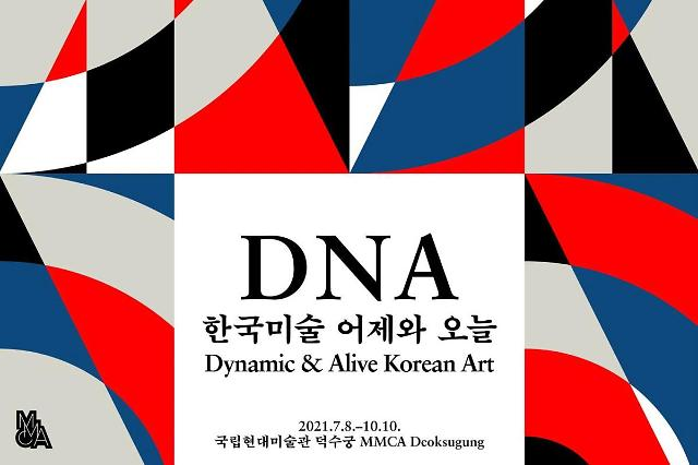 [NNA] 故 이건희 회장 미술품, 21일부터 공개