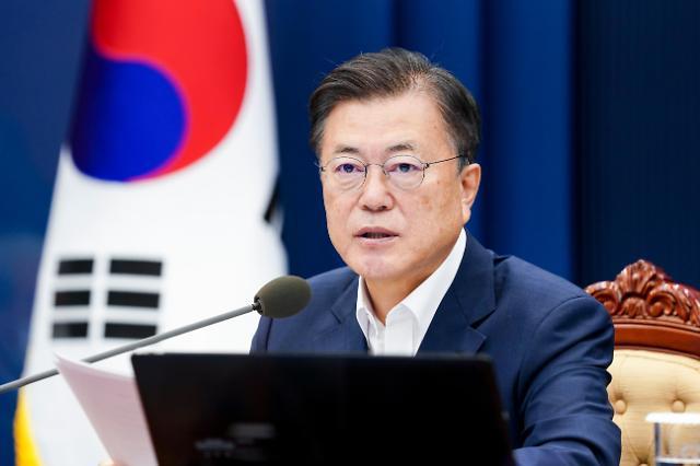 """""""欲戴王冠必承其重"""" 发达的韩国需要承担更多责任"""