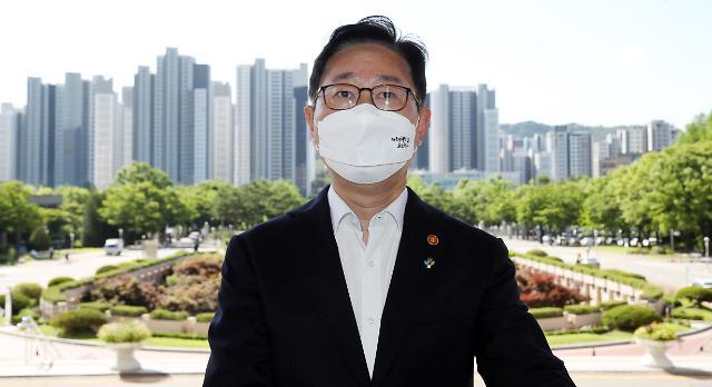 박범계 검찰 또 감찰...한명숙 사건 이어 스폰서문화