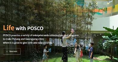 Rio Tinto joins hands with POSCO for transition to low-carbon emission steel value chain