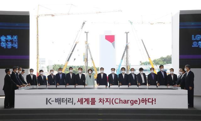 文, 충북 LG에너지솔루션 방문…'K-배터리, 세계를 차지(charge)하다'