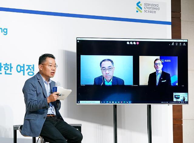 "SC제일은행 ""한국 금리 인상폭 가파르지 않을 것"""