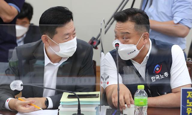 노사 최저임금 수정안 1만440원 vs 8720원 제출…민주노총 퇴장