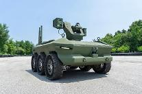 現代ロテム、国軍初導入「多目的の無人車両」納品