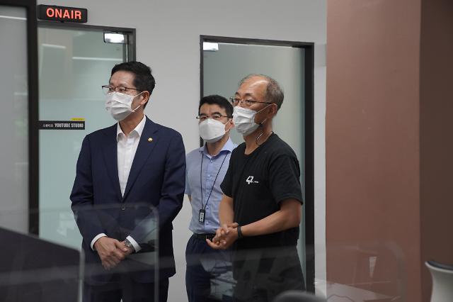조경식 2차관, 사이버위협 관제·SW인재양성 현장 방역점검