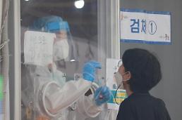 [コロナ19] 新規感染者1316発生・・・地域感染1236人・海外流入80人