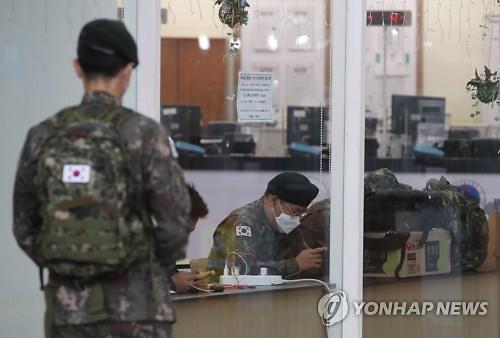 병사 월급 휴대전화로...휴직자도 인터넷으로 민원서류 발급